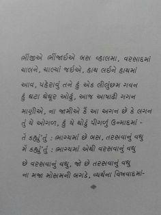 Tushar Shukla