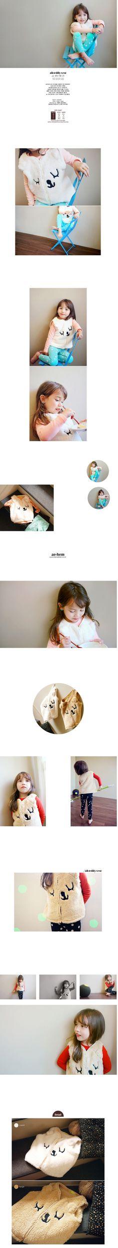 AE-HEM - Korean Children Fashion - #Kfashion4kids - Teddy Vest