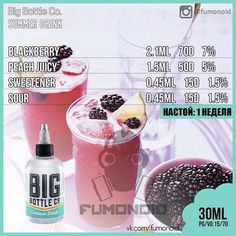 Big Bottle Co, Summer Drink Discover These E-Liquids and more @ http://TeagardinsVapeShop.com or look for Teagardins Vape Shop in google play store today to get all the Best vape products right on your cell phone.