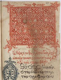 New manuscripts from the Vatican Library Vatican Library, Byzantine, Public Domain, Foundation, Calligraphy, Projects, Art, Log Projects, Art Background