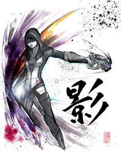 Kasumi Goto