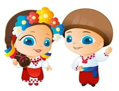 Ukrainian cartoons for children videos and cartoons for kids animation Ukrainian Language, Ukrainian Art, My Heritage, Cartoon Kids, Love Art, Paper Dolls, Smurfs, Minnie Mouse, Congratulations