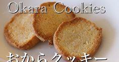 It has grown on me!: How to Bake Crunchy Okara Cookies - Healthy Protein Cookies Protein Cookies, Healthy Cookies, Protein Cake, Protein Muffins, Okara Recipes, Vegan Recipes, Protein Recipes, Homemade Tofu, Pulp Recipe
