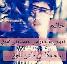 Eilaf