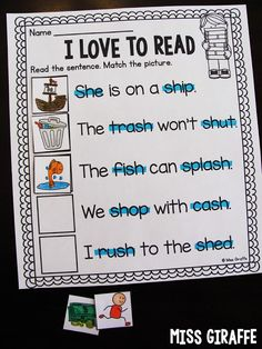 Teaching digraphs in first grade is fun with these digraphs worksheets and activities First Grade Reading Comprehension, Comprehension Activities, Reading Fluency, Phonics Activities, Reading Centers, Primary Teaching, Teaching Kindergarten, Teaching Reading, Preschool Learning