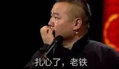 It means that something tears your heart out. Shenzhen, Office Desk, Industrial, Chinese, Heart, Desk Office, Desk, Industrial Music, Hearts