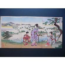 豊原周延: Rikuzen Matsushima — 陸前松島乃景 - Japanese Art Open Database