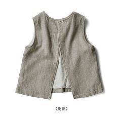 BerryStyle: The Joie de Vivre Shetland wool linen herringbone best Fashion Sewing, Teen Fashion, Fashion Outfits, Kids Outfits, Summer Outfits, Couture Sewing, Timeless Fashion, Diy Clothes, Textiles