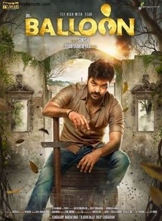 Jai in an horror film? This is absolutely new and unexpected. However, the Jai-Anjali duo continues, but possibly not an onscreen romantic pair. Janani Iyer has taken up the position instead. Will this movie allow Jai to regain his Engeyum Eppothum fame? Balloon.