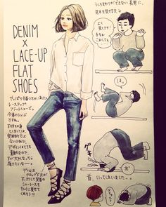 埋め込み画像 Fashion Line, Asian Fashion, Fashion Art, Girl Fashion, Fashion Beauty, Fashion Outfits, Fashion Design, Modern Wardrobe, Art Poses