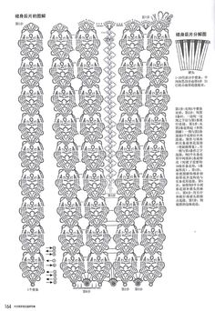 """Летнее вязание для нас,любимых./подборка из дневника""""Tayrin"""". Обсуждение на LiveInternet - Российский Сервис Онлайн-Дневников"""