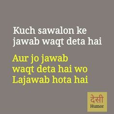 Swag Quotes, Bff Quotes, True Quotes, Funny Quotes, Sarcastic Quotes Witty, Stupid Quotes, Desi Quotes, Hindi Quotes, Heartless Quotes