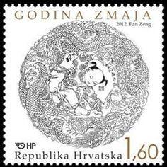 2012 Year of the Dragon Stamp - Croatia
