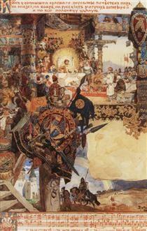 Feast of Vladimir the Red Sun - Vasily Polenov