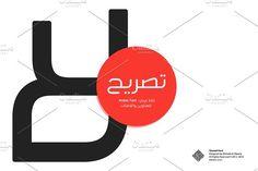 Tasreeh, Arabic Font by Mostafa El Abasiry on @creativemarket