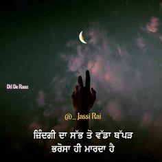 Punjabi Quotes, True Quotes, Movies, Movie Posters, Films, Film Poster, Cinema, Movie, Film
