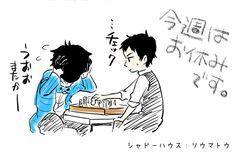Anime Manga, Anime Art, Anime Shadow, Httyd, Haikyuu Anime, Cute Stickers, Fnaf, Webtoon, Kawaii