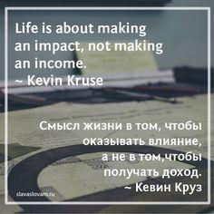 О жизни и деньгах
