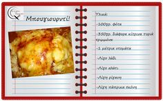 Peta, Mediterranean Recipes, Ethnic Recipes, Greek Beauty, Drinks, Kitchens, Drinking, Beverages, Drink