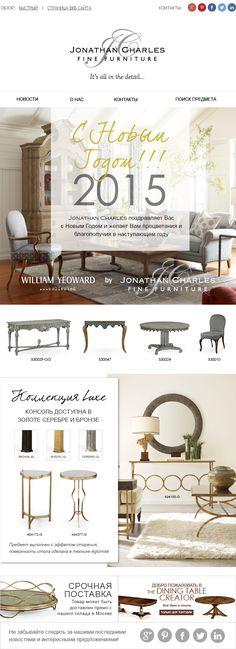 Traditional Classics #jonathancharles #Furniture #InteriorDesign #decorex #luxe #hpmkt