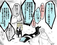 【刀剣乱舞】もう大阪城がうんざりな一期一振【とある審神者】 : とうらぶ速報~刀剣乱舞まとめブログ~