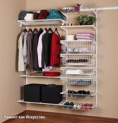Вместо хлама гардероб  Из небольшой кладовой, в которой хранится хлам, можно сделать гардеробную.Такой элемент пространства квартиры, как гардеробная, тоже может быть оформлен эффектно и со вкусом. От используемых отделочных материалов во многом зависит дизайн гардеробной комнаты и её оформление. Для отделки гардеробной можно применить ламинат, натуральное, дерево, шпон, а также различные виды стекла, обои и зеркала. Для того, чтобы сделать гардеробную намного уютнее, поставте возле зеркала…