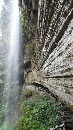 Swallow Cliff, Chiayi #Taiwan 嘉義 燕子崖