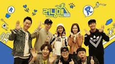'Running Man' to have a live broadcast tonight as a Chuseok special Running Man Funny, Running Man Cast, Running Man Korean, Korean Variety Shows, Korean Shows, Lee Kwangsoo, Running Man Members, Law Of The Jungle, Song Joong