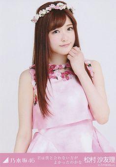 松村沙友理 — shiraishi-mai46th:   Matsumura Sayuri - Kimi wa... Matsumura Sayuri, Girls Dresses, Flower Girl Dresses, Asian Beauty, High Neck Dress, Kawaii, Japanese, Seat Covers, Couples