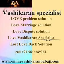 Vashikaran Specialist Vashikaran Specialist astrologer and Black Magic Specialist & Astrologer solve all types Problem Related to you. Vashikaran Expert Stop Wasting Time & Money Call Now. Stop Wasting Time, Abdul Kalam, Marriage Problems, Problem And Solution, Black Magic, Love And Marriage, Astrology, The Help, Relationship