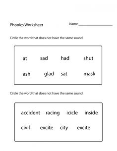Educational worksheets for kindergarten printable learning activities for kids printable kindergarten worksheets free first grade phonics First Grade Phonics, First Grade Worksheets, Free Kindergarten Worksheets, Phonics Worksheets, Reading Worksheets, 1st Grade Math, Kindergarten Reading, Printable Worksheets, Free Printable
