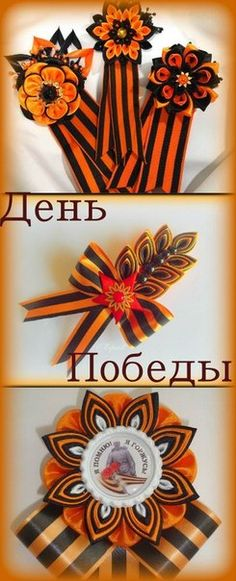 КАРНАВАЛ ЦВЕТОВ-рукотворные цветы.