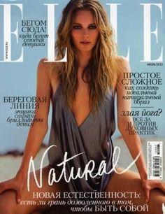 Elle Russia July 2012 Cover (Elle Russia)