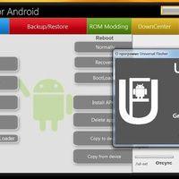 uniflash pour android gratuit