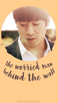 """""""The worried man behind the wall."""" #또오해영 #AnotherOhHaeYoung #EricMun #에릭 #문정혁 #신화 #SHINHWA #AnotherMissOh"""