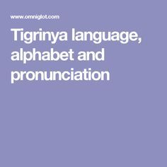 Tigrinya language, alphabet and pronunciation