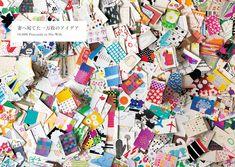 Katsuji Wakisaka: Japanese Textile Designer  Marimekko, SOU��SOU, and 10,000 Postcards to His Wife