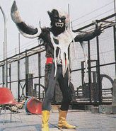 Kuragewolf - Revived Gel-Shocker Kaijin