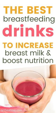 11 BEST drinks for breastfeeding Moms that help milk supply. This list has great suggestions for drinks that increase milk supply and boost nutrition while breastfeeding. Just found my new favorite lactation drink! Boost Milk Supply, Lactation Smoothie, Milk Nutrition, Breastfeeding And Pumping, Baby Time, Drinks, Drinking