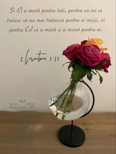 Glass Vase, Place Cards, Place Card Holders, Decor, Bible, Decoration, Decorating, Deco