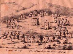 Kâbe'nin Tarihi İslam tarihinde Kâbe'nin tarihinin Hz. Adem A.S. ile birlikte başladığı kabul edilmiştir. Hz. Adem A.S.'dan itibaren günümüze kadar defalarca kez yeniden inşa edilen ve onarımlar gören Kabe'nin tarihçesini Hz. İbrahim A.S.'dan-500'lü Yıllarda Kâbe'nin Tasviri