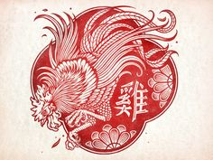 Happy New Chinese Year: Bright Designs to Celebrate. Rooster Tattoo, Rooster Logo, New Chinese, Chinese Culture, Chinese Paper Cutting, Rooster Painting, Chinese Element, Chinese Drawings, Fire Art