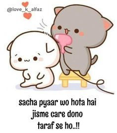 Secret Love Quotes, Cute Love Quotes, Karma Quotes, Funny True Quotes, Love Good Morning Quotes, Beautiful Love Images, Happy Birthday Daughter, Attitude Shayari, Animated Love Images
