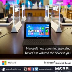 #Microsoft #NewsCast app will read the news to you