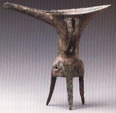 Bronze Jue (a wine vessel) (22.5 cm high).  As the first slave dynasty in Chinese history, the Xia Dynasty (21st-16th century BC) began with the reign of Qi, the son of the Great Yu, and ended with the fall of Jie. With its capital located in Anyi (north of Xia County in mid-west Shanxi Province), the Xia was ruled by the descents of the Xiahou tribe. Altogether, there were 16 kings in 13 generations.
