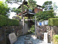 Ishoan (House of Tanizaki) in Uozaki, Kobe