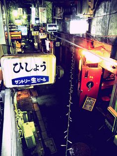 Golden Gai alley | 21 Cozy Photos From Tokyo's Hidden Bars