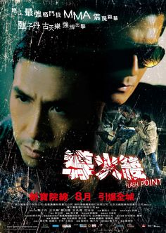 Donnie Yen, Collin Chou, Louis Koo and Fan Bing Bing - Flash Point