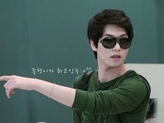 Lee Jong Hyun | CNBlue (guitar, vocal)
