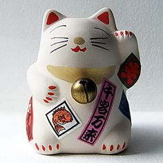 Japanese cat......in fact, got this today in Japan!